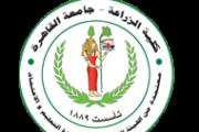 حلقة الوصل والتي يقدمه د. معتز بالله عبدالفتاح: لقاء خاص مع عميد كلية الزراعة والسادة وكلاء الكلية